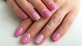 getlinkyoutube.com-Лунный Маникюр! Обратный Французский Маникюр! Дизайн Ногтей Бархатный Песок!  Nail Art Designs