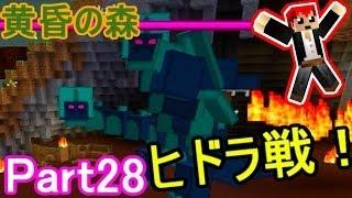 getlinkyoutube.com-【マインクラフト実況】MODで遊ぼう!Part28 【赤髪のとも】