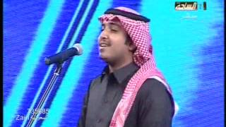 getlinkyoutube.com-#شاعر_المعنى4 | حلقة 10 | مشاركة نجم الفلكلور عبدالرحمن الحربي