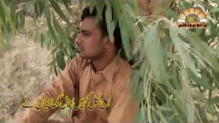 Aj Kal Irfan Ali Chan Moon Studio Pakistan