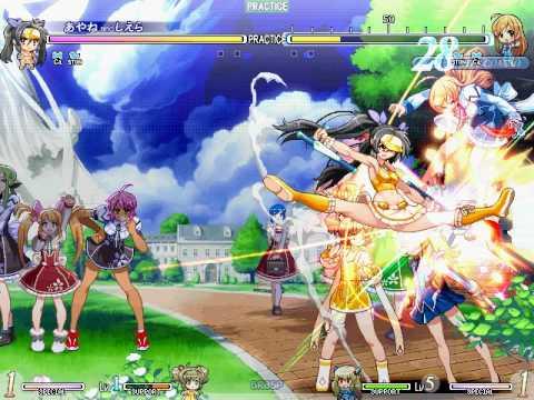 ヴァンガードプリンセス Vanguard Princess - Eri lulz now with additional panchira