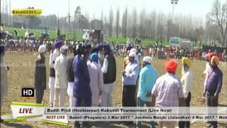 getlinkyoutube.com-Buddi Pind (Hoshiarpur) Kabaddi Tournament 27 Feb 2017 (Live)