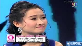getlinkyoutube.com-Kru P'Nan in Tonight Show (TV CH3)