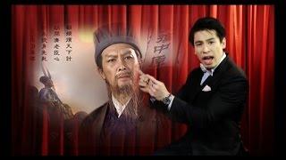 getlinkyoutube.com-Chinese Story-中国故事- TCCTV-ครูพี่ป๊อป-สามก๊ก-จู กัด เหลียง-ขงเบ้ง-บุคคลสำคัญของจีน (5/6)