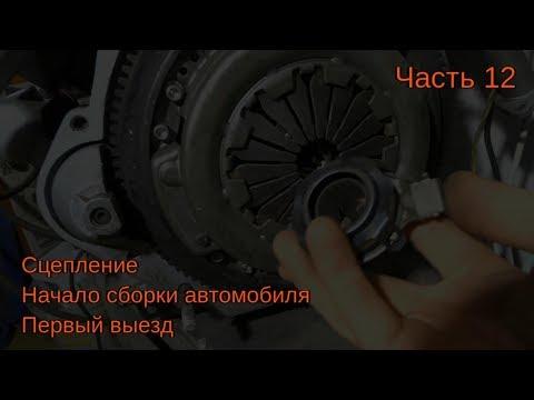 МеМЗ-966i Часть 12