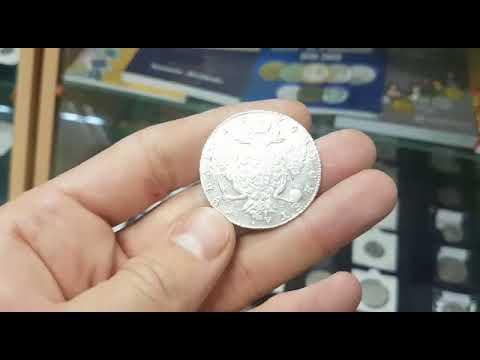 1 Рубль Екатерины 2 VF. 1776 г.