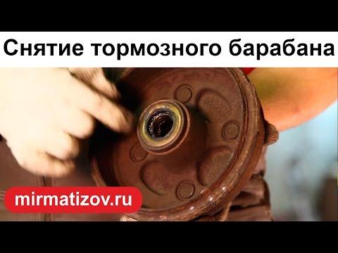 Снятие тормозного барабана Матиз и его дефектовка