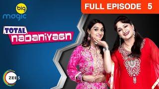 Total Nadaniyaan -  Jasbir Ki Barat   Hindi Comedy TV Serial   S01 - Ep 5 width=