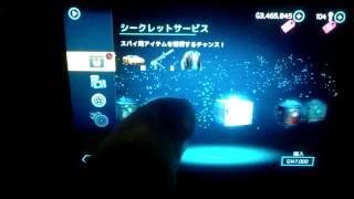 getlinkyoutube.com-ギャングスターベガス!!実況part1