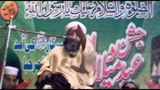 getlinkyoutube.com-Qari Jaffar Qureshi in Lahore 07112009