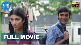 getlinkyoutube.com-3 Tamil Full Movie