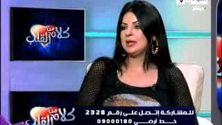 getlinkyoutube.com-د.سمر العمريطي فوائد الثوم والبصل