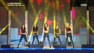 getlinkyoutube.com-[16.05.2014][HD] SPICA- You Don't Love Me + Russian Roulette @ KT Wiz