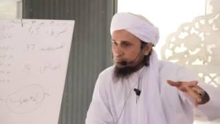 getlinkyoutube.com-Ghusal ka Tareeka by Mufti Tariq Masood