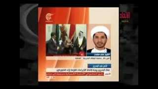 getlinkyoutube.com-مع سعيد الحمد - علي سلمان يشكك في تفجير الرفاع الإرهابي