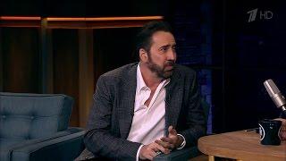 getlinkyoutube.com-Вечерний Ургант. В гостях у Ивана - Николас Кейдж/Nicolas Cage.  (23.09.2016)