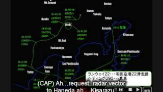 getlinkyoutube.com-Japan Airlines Flight 123 Accident (12 Aug 1985) - Cockpit Voice Recorder [English Subbed]