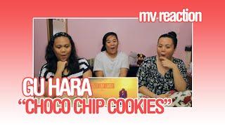 getlinkyoutube.com-MV Reaction: GU HARA (구하라) - Choco Chip Cookies (초코칩쿠키) [Feat. Giriboy (기리보이)]