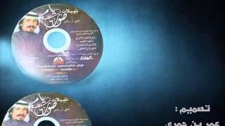 getlinkyoutube.com-حصريآ ألبوم ناجي بن باصم ( صوت يام ) كامل