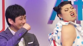 getlinkyoutube.com-西島秀俊、「妻・直美」のダンスに大照れ!アフラック 渡辺直美