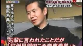 慶応応援部 本編