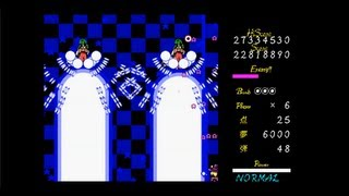 Touhou 4: Lotus Land Story - Stage 6 / Final Stage