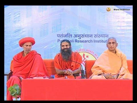 Patanjali Yogpeeth, Haridwar | 21 May 2017 (Part 4)