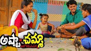Ashta Chamma | Ultimate Village Comedy | Creative Thinks width=