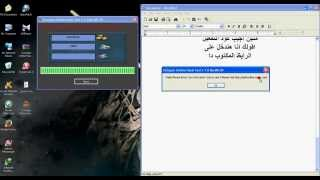 getlinkyoutube.com-هكر كونكر سي بي CP و فضة جديد 2015 مضمونة 100%