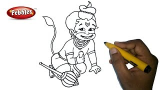 How to draw Bal Hanuman | How to Draw Hanuman For Kids | How to Draw LORD HANUMAN | Drawing for kids