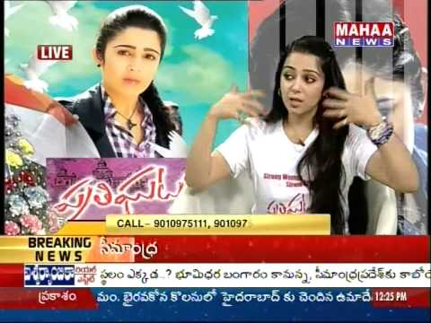 Special Chit Chat With Heroine Charmy -Mahaanews