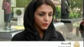 getlinkyoutube.com-حجاب الإيرانية بين العصري والمحافظ