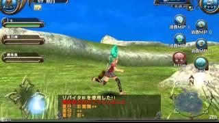 getlinkyoutube.com-【トーラム】托蘭異世錄Toram Online RPG 杖刀 暴風BUG 彩雲獸 By w01 (BUG已修正)