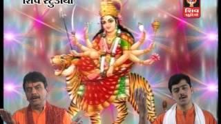 getlinkyoutube.com-Sona No Garbo Shire Ambe Maa - Hemant Chauhan - Maa No Garbo- SuperHit Gujarati Garba - Juke Box