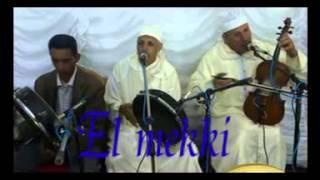 getlinkyoutube.com-HAKKA EL MOKHTAR et RAHOU EL MOUSSAOUI 2