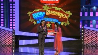 getlinkyoutube.com-Ugram Ujjwalam Episode 61