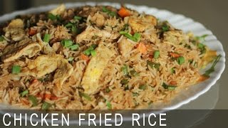 getlinkyoutube.com-Chicken Fried Rice | Easy To Make Chinese Recipe | Kanak's Kitchen