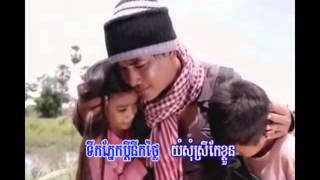 getlinkyoutube.com-Pich Thana   ទឹកភ្នែកប្តី   tek pnek pdey  Thana MV   Sasda VCD Vol 11   Pech Thana New Song 2015