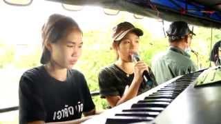 getlinkyoutube.com-รถแห่ซาวา  ร่วมกับวงดนตรีกุดโคลนมิวสิคส์  งานบวช  บ.โคกสะอาด  ต.บ้านแก้ง  อ.ภูเขียว   16  พ.ค.  58