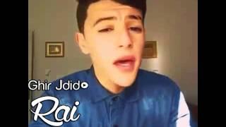 getlinkyoutube.com-dubsmash algerie Rai 2016 Vol 4   Ghir Jdid Rai + vidéo