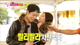 getlinkyoutube.com-【TVPP】Yura(Girl's Day) - Date at the Zoo, 유라(걸스데이) - 두근두근 동물원 데이트 @ We Got Married