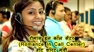 getlinkyoutube.com-Hindi Phone Talk Audio Recording funny prank call