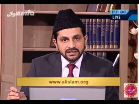 Re: Urdu Rahe Huda 1st March 2014 - Ask Questions about Ahmadiyya