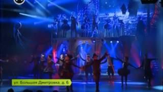 """""""Москва 24"""": Стартует мюзикл """"Граф Орлов"""""""