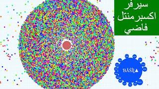 getlinkyoutube.com-اقاريو سيرفر فاضي حظ قوي | agar.io mode: experimental | HD