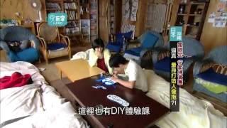 getlinkyoutube.com-愛玩客【精華】 - 日本沖繩行家掃貨團 18禁試喝需看護照