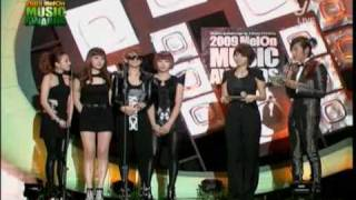 getlinkyoutube.com-Jang Geun Suk and Park Shin Hye at the 2009 Melon Music Awards