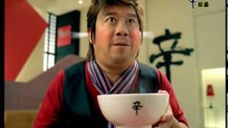 getlinkyoutube.com-농심 신라면 중국 광고  Nongshim Shinramen ad (China)