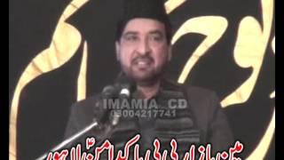 getlinkyoutube.com-Allama Ali Nasir Talhara biyan Dushman e islam, majlis jalsa 2016 iltaf melsi Ali Masjid Shakhopora