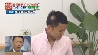 getlinkyoutube.com-【放送事故】思わず吹き出してしまう放送事故集【衝撃】【ハプニング】